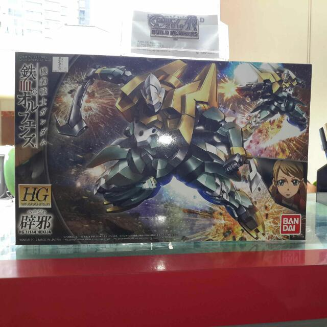 Gundam sg: 3 latest products that are great fun