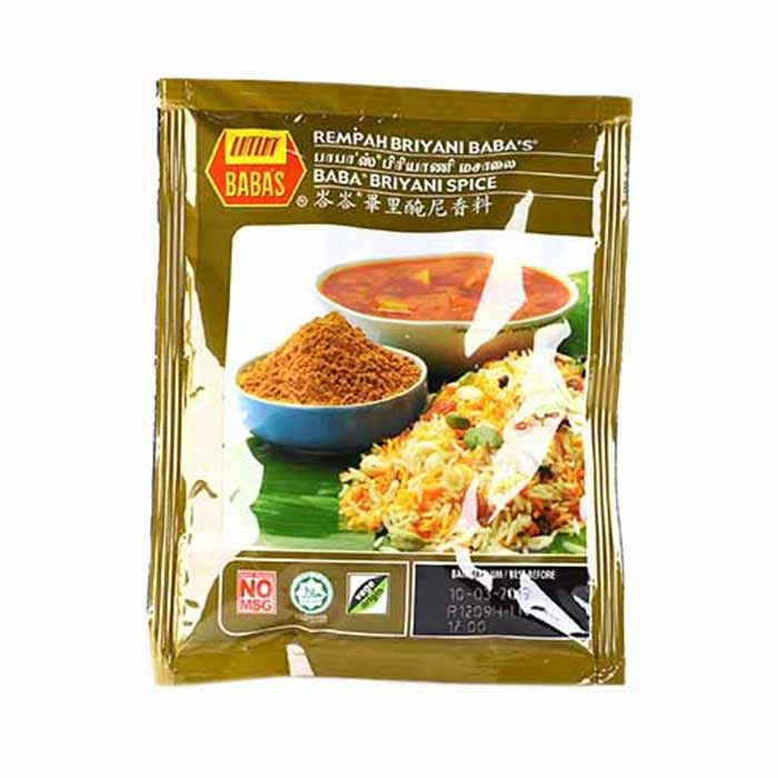 Buy Indian Spices Masala