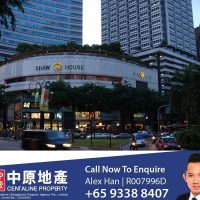 Orchard office Shaw House for rent