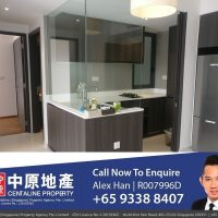Yishun Khatib North Park Residences condo apartment for rent