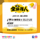 Woody Curry Rice (Johor Bharu) - Urgently Looking for Waiter / Waitress (Full Time / Part Time)