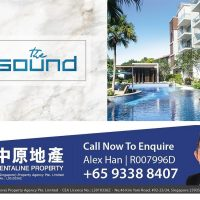 The Sound east coast condo for rent
