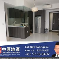 Condo North Park Residences Yishun for rent