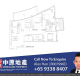 Corals at Keppel Bay condo for sale