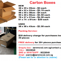 Quality New and Used Carton Boxes For Your Home/Office Storage / Moving Purposes.