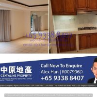 Fragrant Gardens condo apartment Batley Serangoon